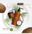 design cosmetics product advertising for catalog vector image vector image