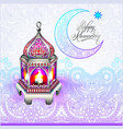 happy ramadan design for greeting card vector image