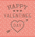 happy valentines day background seamless vector image vector image