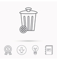 Recycle bin icon Trash container sign vector image vector image