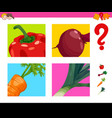 guess vegetables activity game for kids vector image