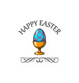 happy easter day greeting card with egg holder vector image