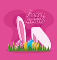 happy easter celebration vector image vector image