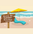 summer holiday message vector image vector image