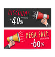 discount flyers for sale with loudspeaker vector image vector image