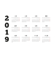 Simple calendar on chinese language vector image vector image