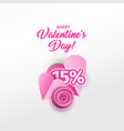 heart rose bud 3d papercut clipart for holiday vector image
