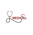 medical halth care icon vector image vector image
