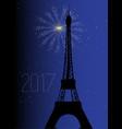paris night 2017 vector image vector image