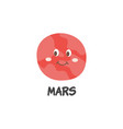 cute cartoon mars planet with smiling face vector image vector image