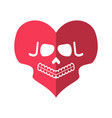 dead love skulls heart deadly cupid emblem vector image