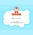 kids diploma or certificate template with light vector image vector image