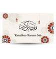 ramadan kareem sale with arabic calligraphy vector image