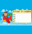 school timetable thematic image 1 vector image