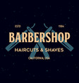 vintage barbershop label template for the vector image vector image