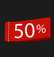 50 tag icon flat design vector image