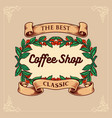 coffee shop classic with vintage ribbon vector image vector image