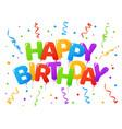balloons birthday greeting holiday party vector image vector image