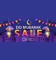 eid mubarak sale banner 50 percent discount flyer vector image vector image