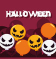 halloween card with balloons air vector image
