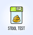 laboratory stool test icon - poo in plastic bag vector image vector image