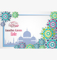 ramadan kareem sale with mosque and lantern vector image vector image