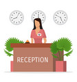 reception a hotel with woman receptionist vector image vector image