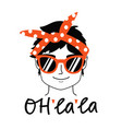 with young woman head in red sunglasses vector image