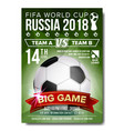 2018 fifa world cup poster welcome to vector image vector image