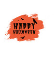 happy halloween poster with blot transparent vector image vector image