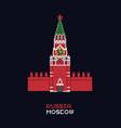 pixel art - russia moscow vector image vector image