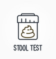 stool or excrement test icon - laboratory testing vector image vector image