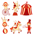 Cute circus vector image vector image