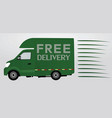 free delivery truck icon vector image vector image