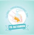 15 october global handwashing day vector image