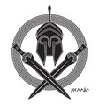 ancient hellenic helmet two crossed ancient greek vector image