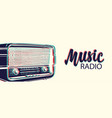 banner for music radio with old radio receiver vector image vector image