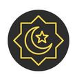 eid mubarak islamic religious ornament moon star vector image