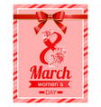 greeting postcard 8 march womens day card vector image