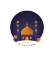 happy ramadan mosque conceptual logo flat vector image vector image