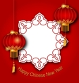 Holiday Clean Card with Chinese Lanterns for Happy vector image