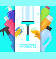 household cleaning products banner vector image