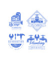 set of blue original logos for plumbing and vector image vector image