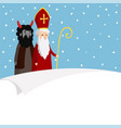 st nicholas with devil falling snow and blank vector image
