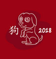 2018 new year of dog silhouette animal on red vector image vector image