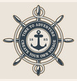 badge with ships wheel and anchor vector image vector image