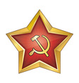 communist red star vector image vector image
