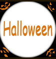 halloween moon light night background with scary vector image