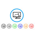 remote monitoring rounded icon vector image vector image
