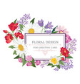 floral frame summer greeting card flower bouquet vector image vector image